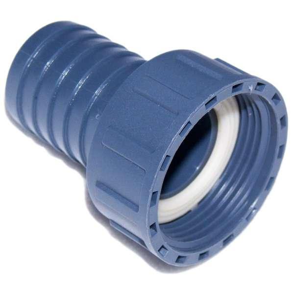 Gewindeanschluss 32 mm mit Überwurfmutter gerade